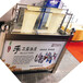 豆將軍飯店手工油皮機器蒸汽式養生豆皮機豆制品加工設備
