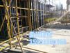 木制背楞結合鋼結構剪力墻模板支撐H型鋼重量輕