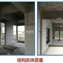 钢结构剪力墙支撑系统安装,专业高效图片
