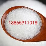 批发食品级木糖醇粉木糖醇糖果糕点酸奶食品添加剂