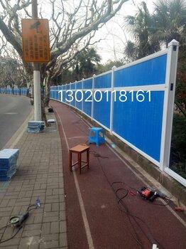 上海市政圍擋、施工圍墻效果圖
