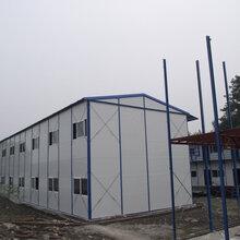 彩钢岩棉活动房彩钢板活动房活动房多少钱一平方图片