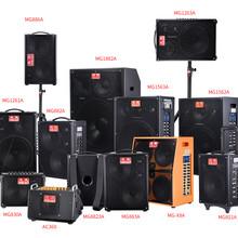 专业音响深圳米高音响厂家直销50瓦至500瓦室内外大功率蓝牙音响