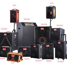 深圳市米高音响厂家诚招全国各地的代理商作长期合作伙伴