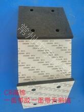 10、15、20度EPDM闭孔发泡海绵带胶(可进行冲切复胶分条)图片