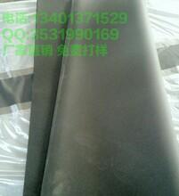 电器密封,空调密封(CR橡胶海绵带胶条)图片