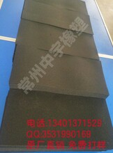 EPDM三元乙丙发泡海绵汽车密封件缓冲减震可精密模切成型1-45mm图片