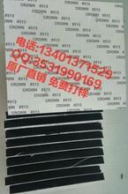 常州专业生产厂家闭孔三元乙丙橡胶发泡海绵(粘胶分条部分剖切)图片
