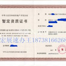 郑州增值电信业务许可证和文网文