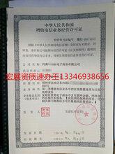 郑州二三类医疗器械许可证代办公司