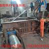 恒通钢屑铝板压块机节能环保打造绿色生活环境钢屑压块机报价