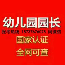 上海保健按摩师证怎么办?考个保健按摩师证要多少钱