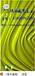 广东佛山威艺木业波浪板波浪板厂家通花板浮雕板木皮编织板镂空隔断屏风曲乱纹波浪板造型