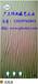 广东佛山威艺木业波浪板波浪板厂家通花板浮雕板木皮编织板镂空隔断屏风直乱浪波浪板小浪直纹波浪板