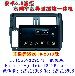 丰田霸道2010-2013安卓6.0/7.0款车载导航播放器