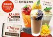 宜春港式茶饮加盟堂食+外卖,日销300-500杯,1-2人即可开店经营