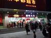 新余中式快餐店10-20平米即可立店,堂食+外卖,月入5万