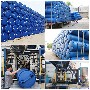 兴化200l包装桶塑料桶原厂直供图片