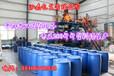 张掖200L塑料桶开口塑料桶100%原料加工泓泰包装