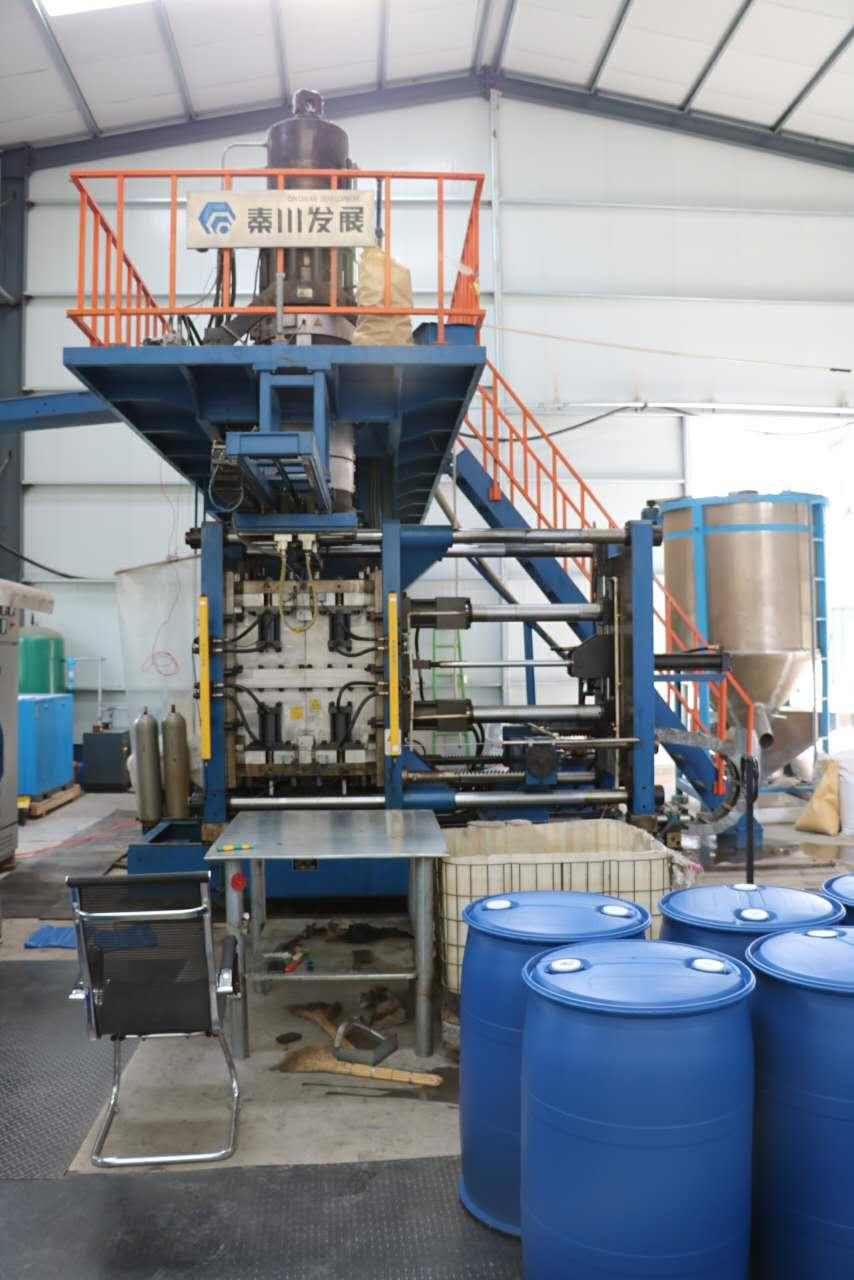 海阳200L塑料桶蓝色塑料桶耐酸碱皮重8.5不二之选