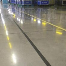 东莞澳达水泥地面硬化剂耐磨地坪用MF-888
