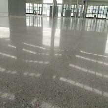 东莞澳达混凝土密封固化剂耐磨地坪用MF-864