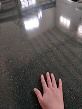 东莞澳达金刚砂耐磨地面用渗透密封硬化剂AD1419-2