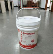 东莞澳达混凝土密封固化剂金刚砂耐磨地坪用