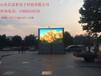 山东LED户外显示屏,济南广场显示电子大屏幕