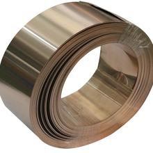 锡磷青铜带高弹性C5191磷铜带电子用磷青铜带