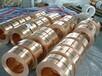 进口C17200铍铜带0.05mm铍铜箔广东铍铜价格