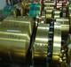 广东黄铜带C2680黄铜带现货半硬冲压用H65黄铜带价格