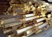 东莞黄铜棒C3604黄铜棒铅黄铜六角黄铜棒