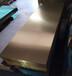 H62黄铜板做旧广东H65黄铜板厚板雕刻黄铜板
