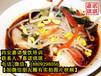 汉中热米皮技术加盟特色小吃凉皮擀面皮肉夹馍技术培训