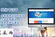 益阳暴风雨网络网站设计制作益阳网站设计、益阳网站制作益阳营销型网站优化推广