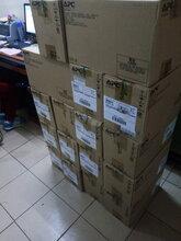 长沙UPS电源,长沙祥炜科技,长沙机房UPS电源,长沙机房UPS,长沙UPS电源总代理