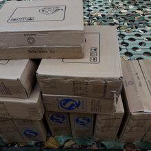 长沙UPS蓄电池,长沙祥炜科技,长沙机房UPS蓄电池,长沙机房UPS蓄电池