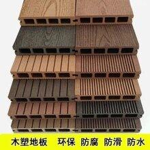 户外地板木塑地板,塑木地板,塑木地板厂家批发图片