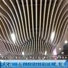 上海铝天花吊顶