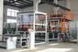 PVC灯箱布复合机喷绘布热压复合机