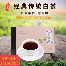 速溶茶粉供應商廠家加盟代理圖片