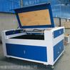 濟南激光機1390亞克力、膠合板專用切割機生產