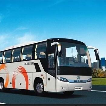 青岛到辽阳的专线大客车时间表(迅捷票务)