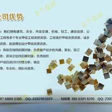 阳江节能评估报告-阳江投标书图片