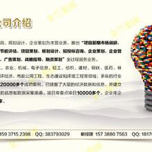 城市综合体建设鸟瞰图设计√衢州节能报告公司图片