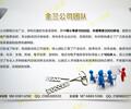 漳平做社会稳定风险评估报告公司-共享经济项目项目建议书漳平