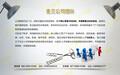 西宁做项目申请报告公司-旅游景区节能报告西宁
