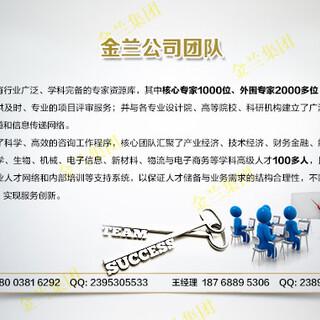 甘肃编污水处理厂市场化运作项目申请报告公司图片4