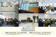 定西高新技术开发区商业计划书-定西节能评估报告